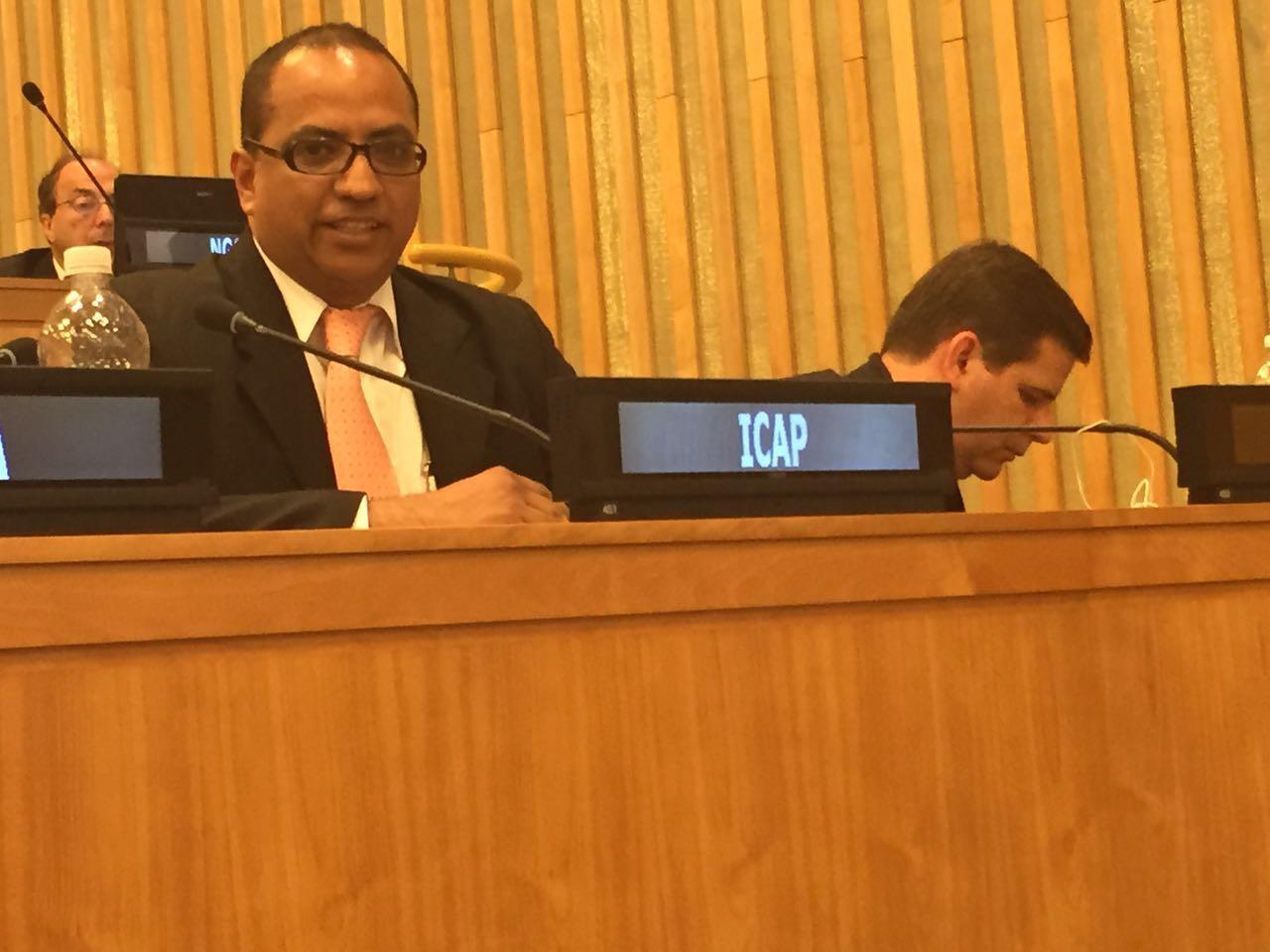 ICAP participa en reunión de expertos en Administración Pública