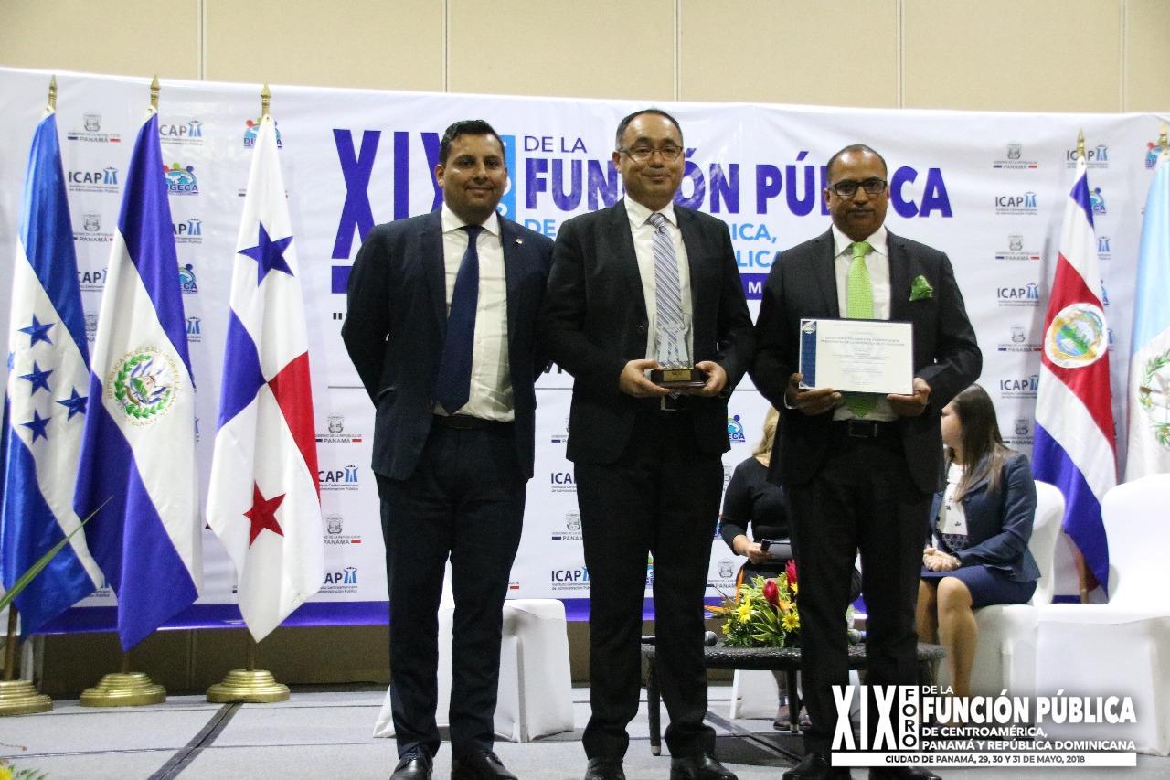 Premio ICAP a la innovación pública declarado como un Bien Público Regional