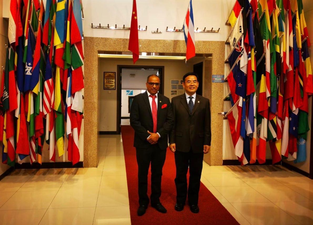ICAP promoverá el Centro de Gobernanza Global conformado por la Universidad de Economía y Comercio Internacional de China y la Universidad de Oslo, Noruega.