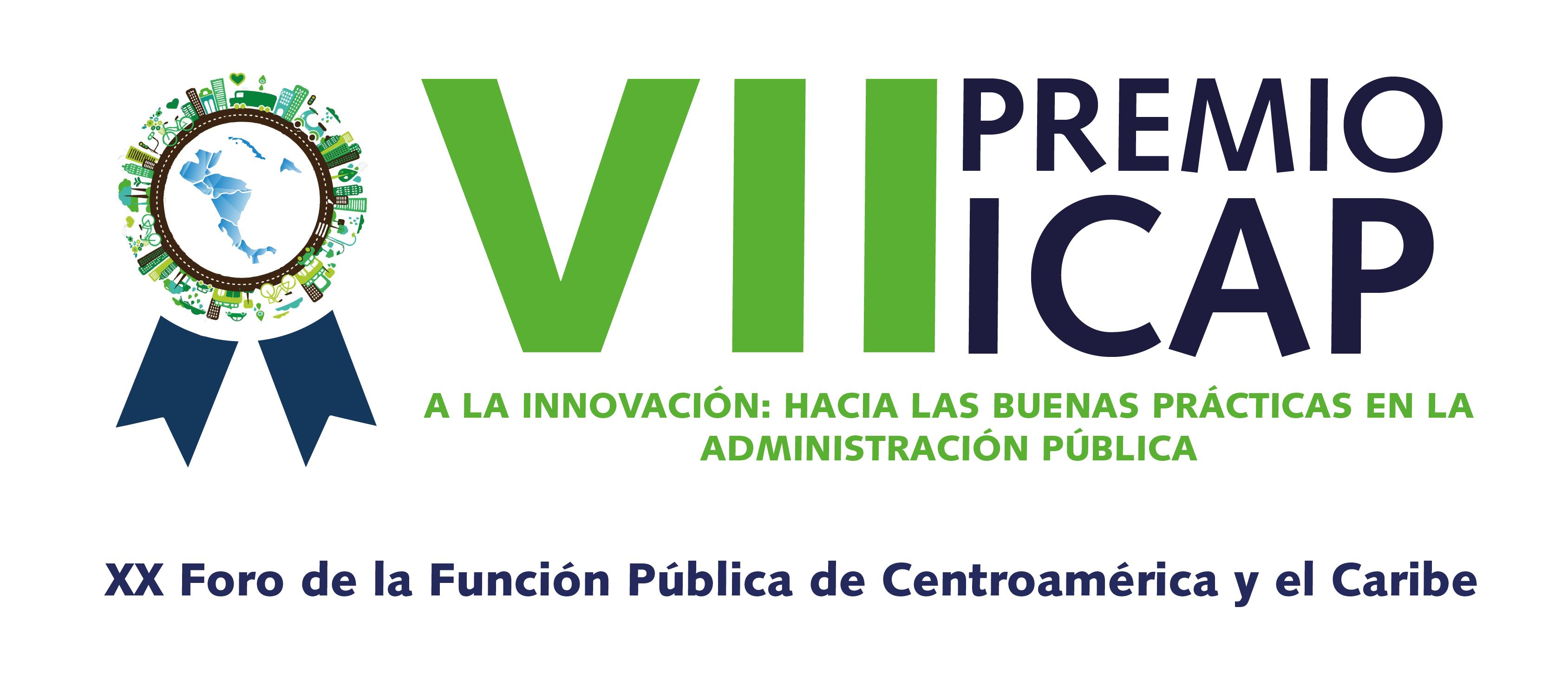 """Abierta la convocatoria al VII """"Premio ICAP a la Innovación: hacia las buenas prácticas en la Administración Pública"""""""