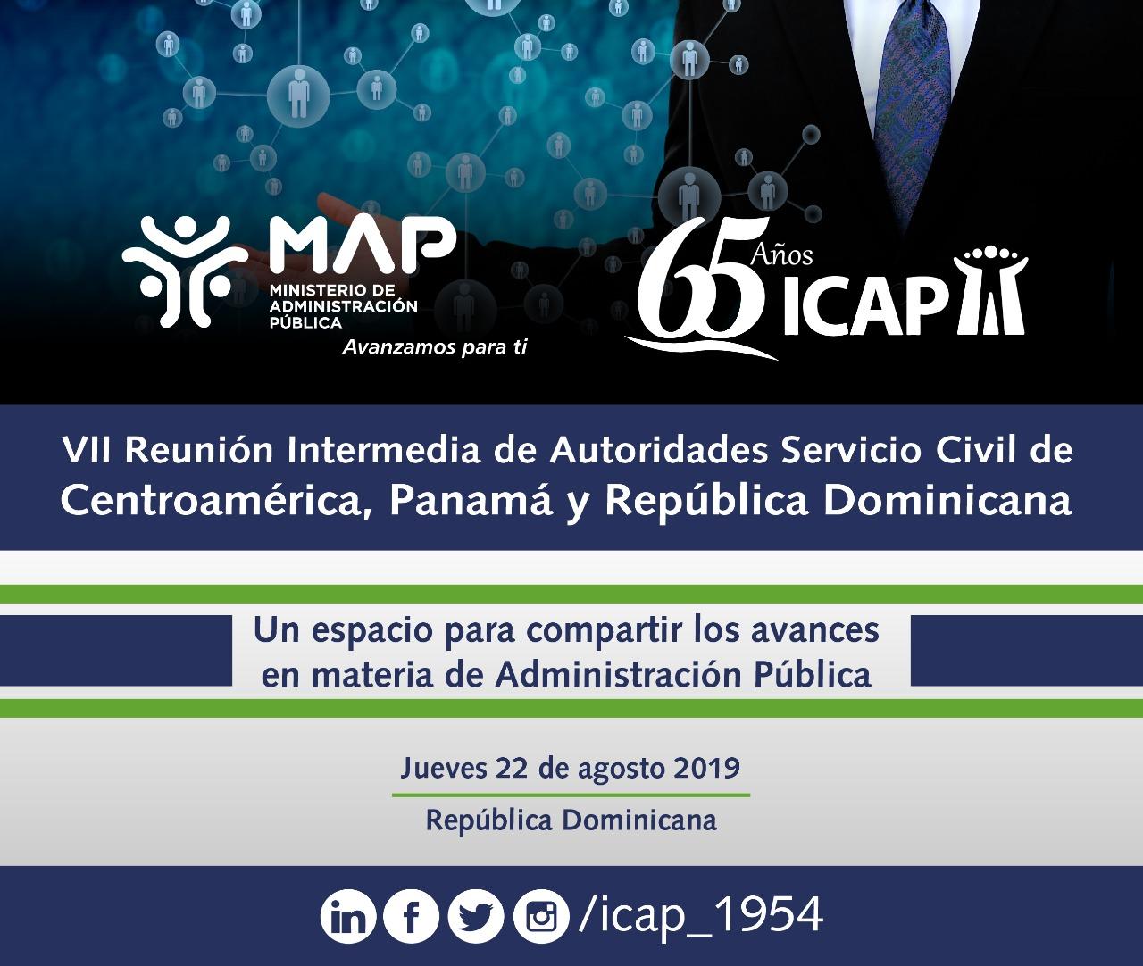 ICAP organizó VII Reunión Intermedia de Autoridades del Servicio Civil en preparación del Foro de la Función Pública de Centroamérica y el Caribe