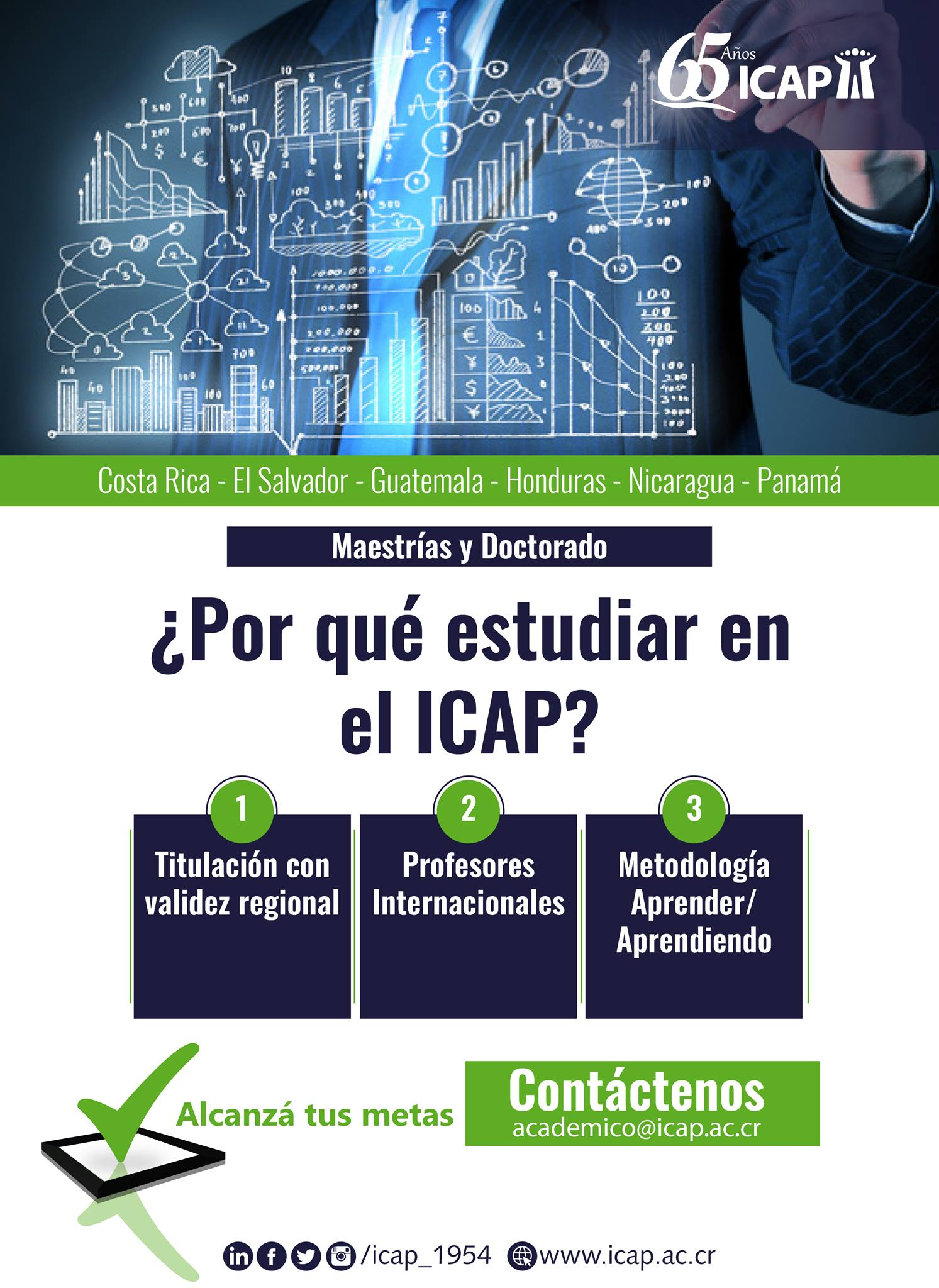 ICAP potencia su oferta académica 2020 en Centroamérica
