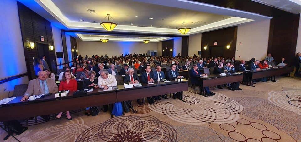 El XX Foro de la Función Pública de Centroamérica y el Caribe concluyó con éxito