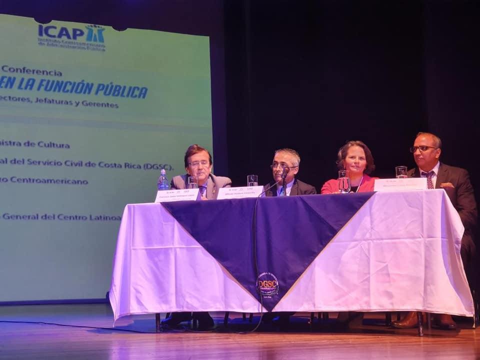 Conferencia: Innovar en la Función Pública