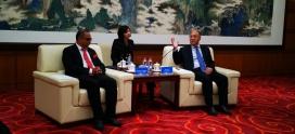 Academia Nacional de Gobernana China  y el ICAP suman esfuerzos para la innovación pública y desarrollo
